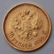 Куплю золотые монеты. В коллекцию.
