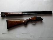 Продам ружьё МЦ 108-03